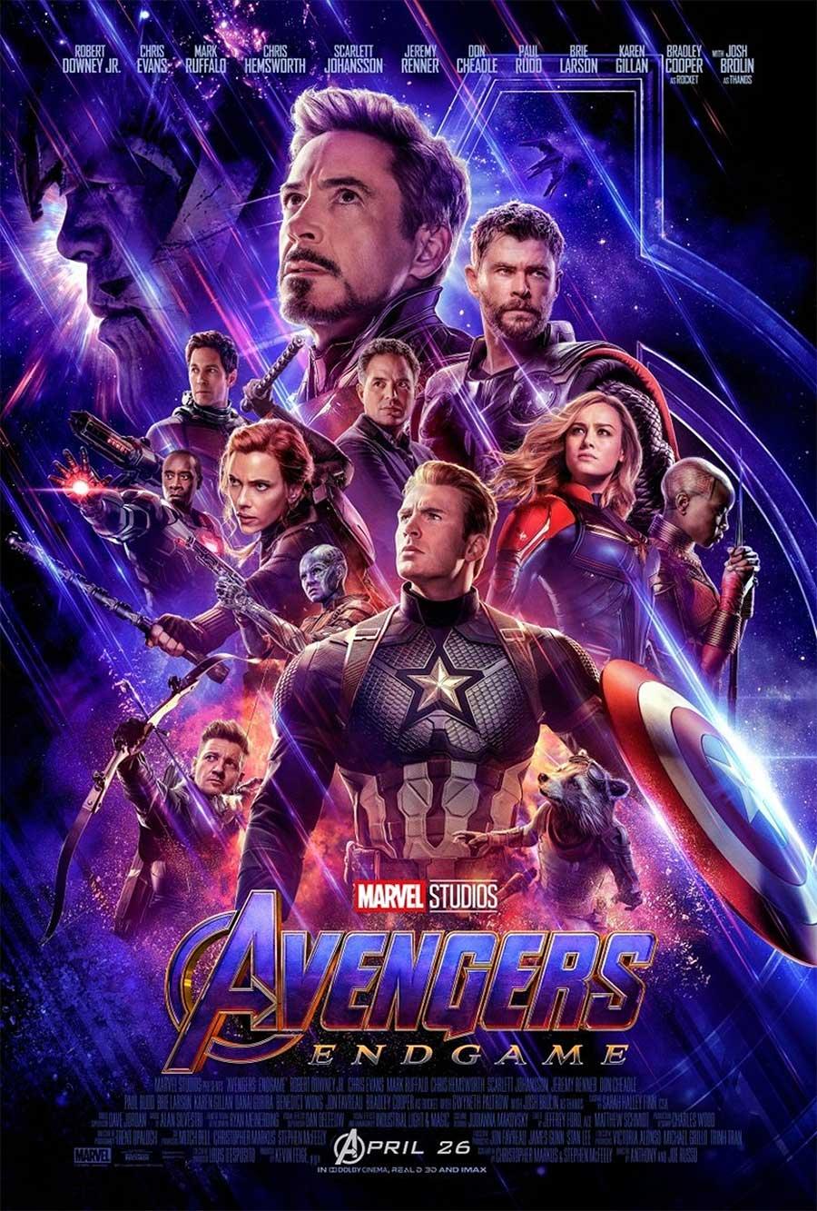 Avengers: Endgame (LUX)